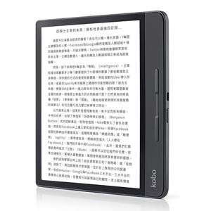 KOBO 樂天Kobo Forma【8G】8吋電子書閱讀器