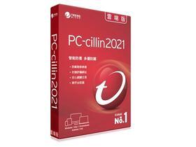 PC-cillin 2021 雲端版